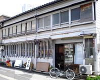 oyoyo_seseragi