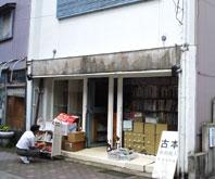 oyoyo_shintatemachi