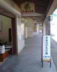 itoigawa