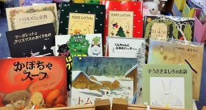 クリスマス本1