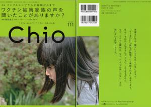 Chio111