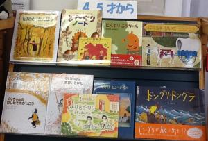 秋の本2016
