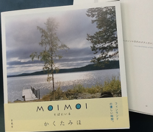 MOIMOI表紙